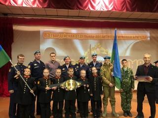 83 гвардейская отдельно-десантная штурмовая бригада Уссурийска отметила день рождения