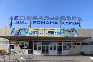 Все муниципальные катки в Уссурийске станут бесплатными