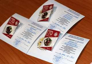 Золотые знаки отличия ГТО получили 250 уссурийцев