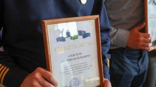 Стипендии Губернатора Приморского края получат 15 уссурийских школьников