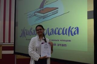 Муниципальный этап всероссийского конкурса «Живая классика» прошел в Уссурийске