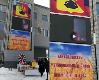 Администрация Михайловского района прокомментировала ситуацию с порновидео на Масленице