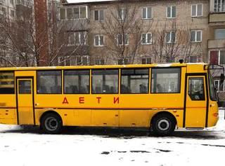 В уссурийской школе №8 появился новый автобус