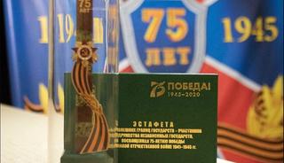 Уссурийск примет международную «Эстафету Победы»