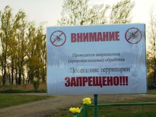 В дни поминовения усопших все кладбища Уссурийского городского округа будут закрыты