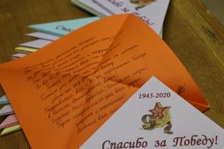 Суворовцы написали письма участникам ВОВ, проживающим в Уссурийске
