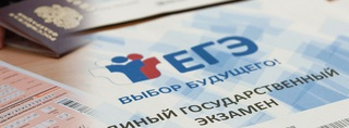 Двое уссурийских выпускников набрали наивысший балл на ЕГЭ по русскому языку