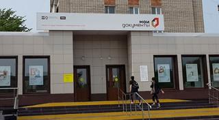 С 1 сентября большая часть МФЦ Уссурийска будет работать в режиме свободного посещения