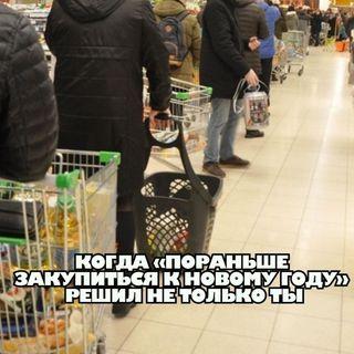 «Это какой-то ужас»: фото из популярного супермаркета обсуждают в Приморье