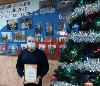 Лучшие ветеранские организации отметили в Уссурийске