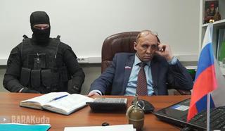 В Уссурийске сняли пародию на псевдорасследование Навального о «дворце» в Геленджике