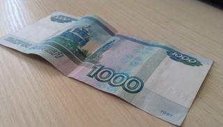 В Приморье пенсионерам начали выдавать «губернаторскую тысячу»
