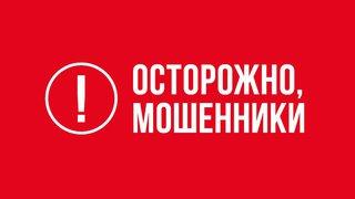 Проголосовав за участницу конкурса красоты, житель Уссурийска лишился денег