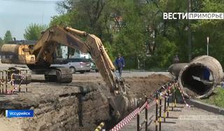 К строительству мощной газовой котельной приступили в Уссурийске
