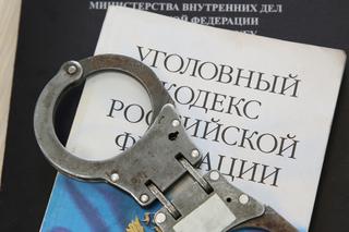 В Приморье окончено расследование уголовного дела о серии мошенничеств с ущербом в 500 тыс. рублей