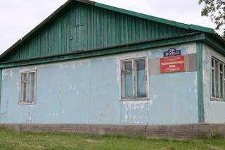 Новые социальные объекты и инженерные коммуникации будут построены на Раковской территории