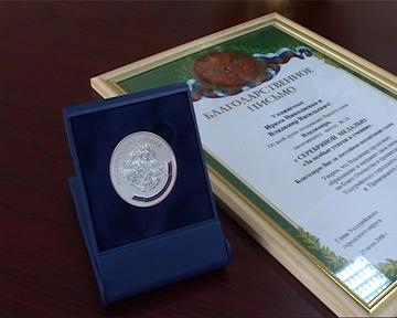 Medal_serebryanaya