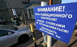 Роспотребнадзор не обнаружил превышений радиационного фона на японских машинах в Приморье