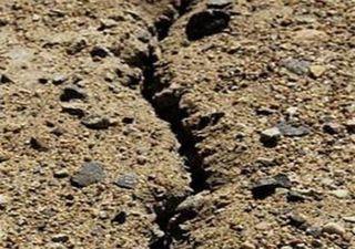 В Китае рядом с российской границей произошло землетрясение