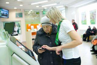 Пенсионеры  Приморского края переходят на банковские карты Сбербанка