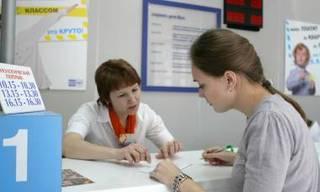 Уссурийцы активно участвуют в акции Почты России