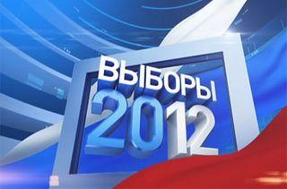 Итоги выборов Президента РФ в Приморье в режиме on-line