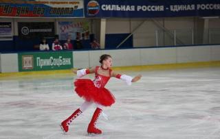 На «Ледовой арене» состоялись соревнования по фигурному катанию