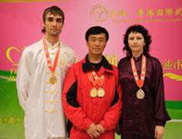 В Гонконге прошёл международный турнир по ушу