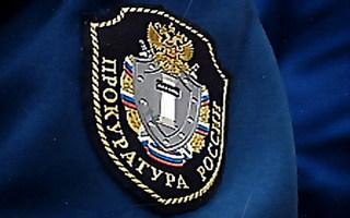 Самый богатый прокурор Приморья служит в Уссурийске