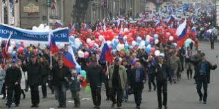 В Приморье 1 мая отметят митингами и шествиями