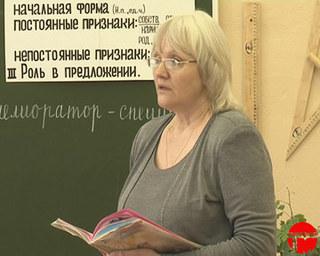 Уссурийские учителя претендуют на звание лучших