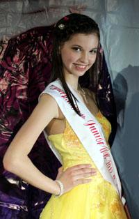 Даша Кочетова заняла второе место на конкурсе «Супермодель ДВ»