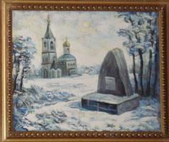 В библиотеке Школы педагогики ДВФУ прошла выставка картин Владимира Савина