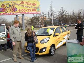 В Уссурийске состоялось автошоу под открытым небом