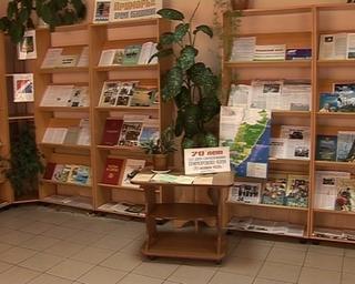 Хранители истории в городской библиотеке отслеживают судьбу края