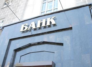 Дополнительный офис банка «Приморье» открылся Уссурийске