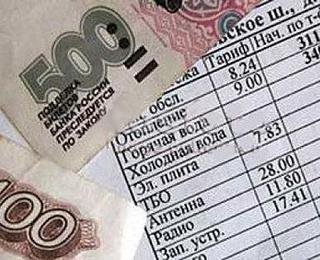 В администрации обсудили вопрос о проведении мероприятий по взысканию с населения задолженности за ЖКУ