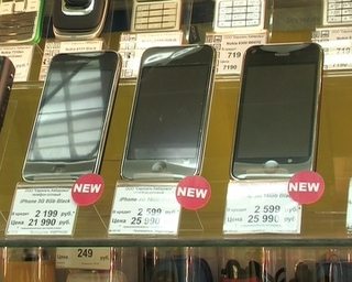 Айфоны не нашли спроса у жителей Уссурийска