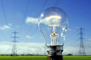 С 1 июля в Приморье изменится тариф на электроэнергию