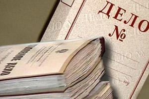 Из здания суда украли 3 тома уголовного дела банды «приморских партизан»
