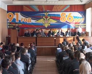 День милиции в Уссурийске отмечают около тысячи человек