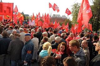 22 сентября в городе проводился митинг организованный местным отделением КПРФ