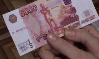Поддельные 5-тысячные банкноты появились в Приморье
