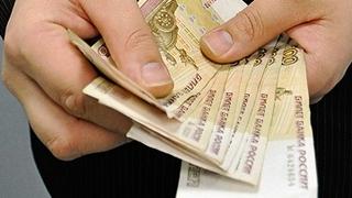 Зарплаты бюджетников России вырастут с 1 октября на 6%