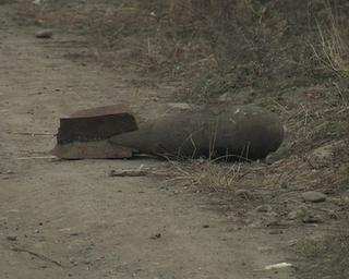 Авиационную бомбу обнаружили на пустыре в районе Слободы