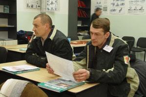 Сварщик Уссурийского локомотиворемонтного завода занял второе место в краевом конкурсе профмастерства