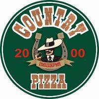 Кантри пицца (COUNTRY PIZZA) на Русской, пиццерия