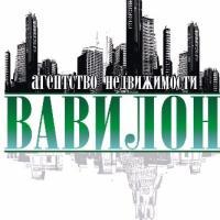 Вавилон, агентство недвижимости