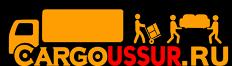 CARGOUSSUR, грузоперевозки